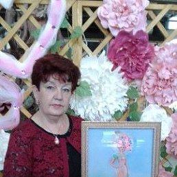 Галина, Барнаул, 70 лет