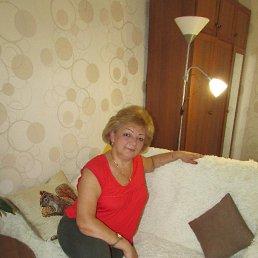 Наташа, Ярославль