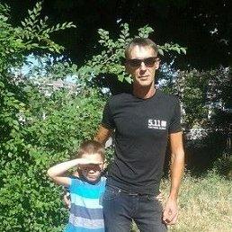 Александр, 48 лет, Алчевск