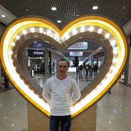 Виктор, 29 лет, Брянск