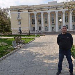 Сергей, Лисичанск