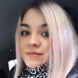 Юлия, Екатеринбург, 27 лет