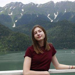 Ника, 21 год, Самара