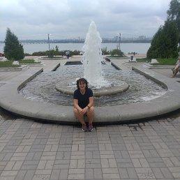 Юлия, 27 лет, Днепропетровск