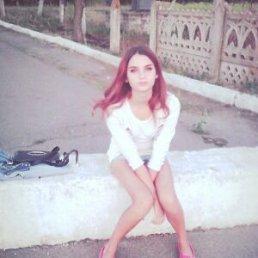 Лиза, 17 лет, Новая Каховка