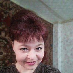 людмила, 44 года, Рязань