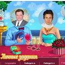 Фото Евгения, Могилёв - добавлено 10 октября 2019 в альбом «Лента новостей»
