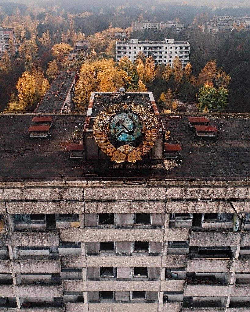 рады воплощать город на украине припять фото для выполнения