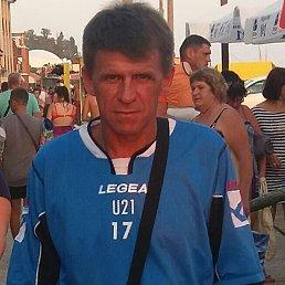 Олег, 48 лет, Бердичев