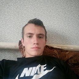 Павел, 18 лет, Новоселово