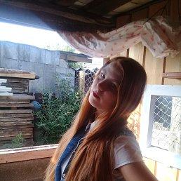 Лиза, Улан-Удэ, 22 года