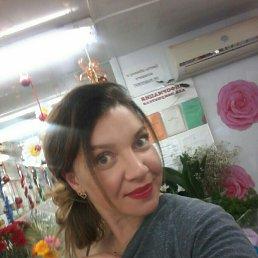 Оксана, 37 лет, Киров