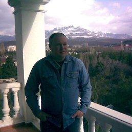 Вадим, 50 лет, Каменское