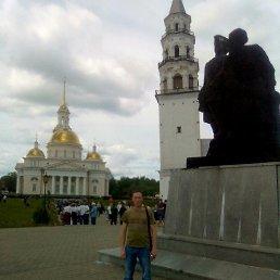 Николай, 37 лет, Ибреси