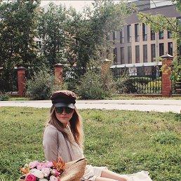 Ирина Жердева, 37 лет, Улан-Удэ