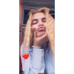 Виктория, 22 года, Брянск