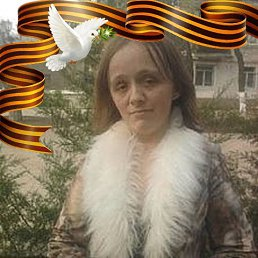 Елена, 33 года, Харцызск