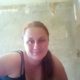 Алиса, 27 лет, Пермь