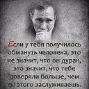 Фото Анечка, Калининград - добавлено 10 августа 2019