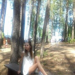 Алина, 17 лет, Красноярск
