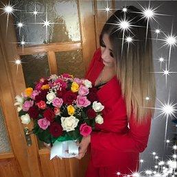Viktoria, 20 лет, Сумы