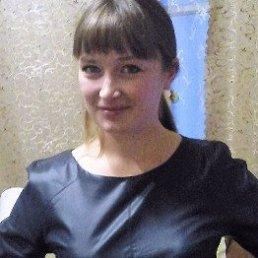 Наталия, 30 лет, Шахунья