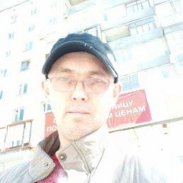 Мария, 35 лет, Докучаевск