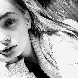 Анастасия, 18 лет, Лисичанск