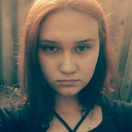 Мария, 19 лет, Оренбург