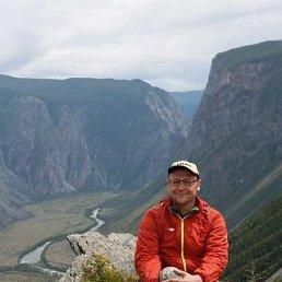 Сергей, 49 лет, Лесной