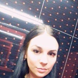 Валерия, 26 лет, Днепропетровск