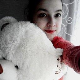 Ангелина, 18 лет, Новомосковск