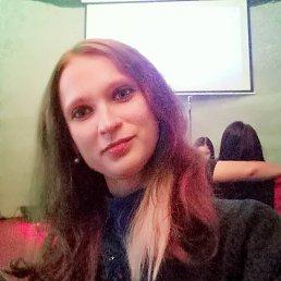 катя, 20 лет, Киев