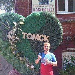 Александр, 29 лет, Юрга