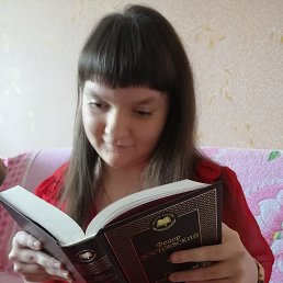 Наталья, 18 лет, Рубцовск
