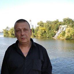 Михаил, 45 лет, Кременчуг