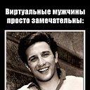 Фото Виктор, Видное, 65 лет - добавлено 5 сентября 2019 в альбом «Лента новостей»