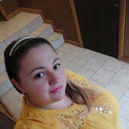 Ксения, 29 лет, Мариуполь