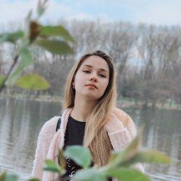 Анастасия, 20 лет, Мытищи