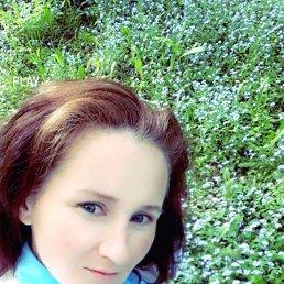 Фото Елизавета, Ярославль, 42 года - добавлено 8 сентября 2019
