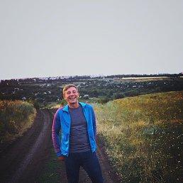 Алексей, 21 год, Лозовая