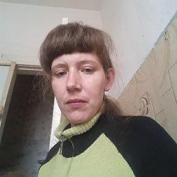 валентина, 30 лет, Гусев