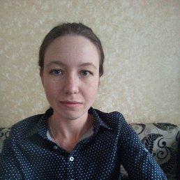 Ольга, 27 лет, Улан-Удэ