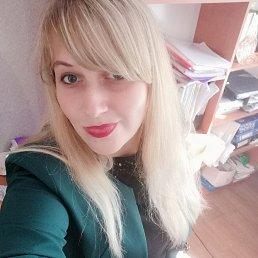 Натали, 28 лет, Мариуполь