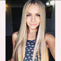 Каролина, 27 лет, Волгоград