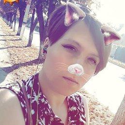 Аннушка, 29 лет, Кременчуг