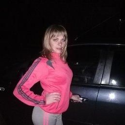 МАРИНА, 32 года, Починок