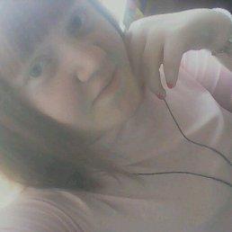 Лилия, 20 лет, Юрга