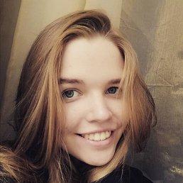 Марина, 17 лет, Нижний Тагил