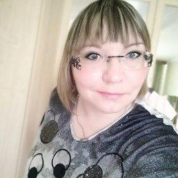 Кристина, 29 лет, Новороссийск